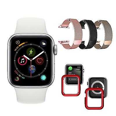 Apple超值組- Watch S4 40mm銀鋁殼白錶帶+ 保護殼+米蘭式錶帶