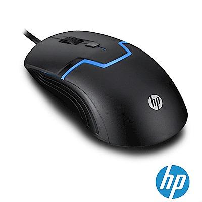 (時時樂兩入組)HP m100有線滑鼠