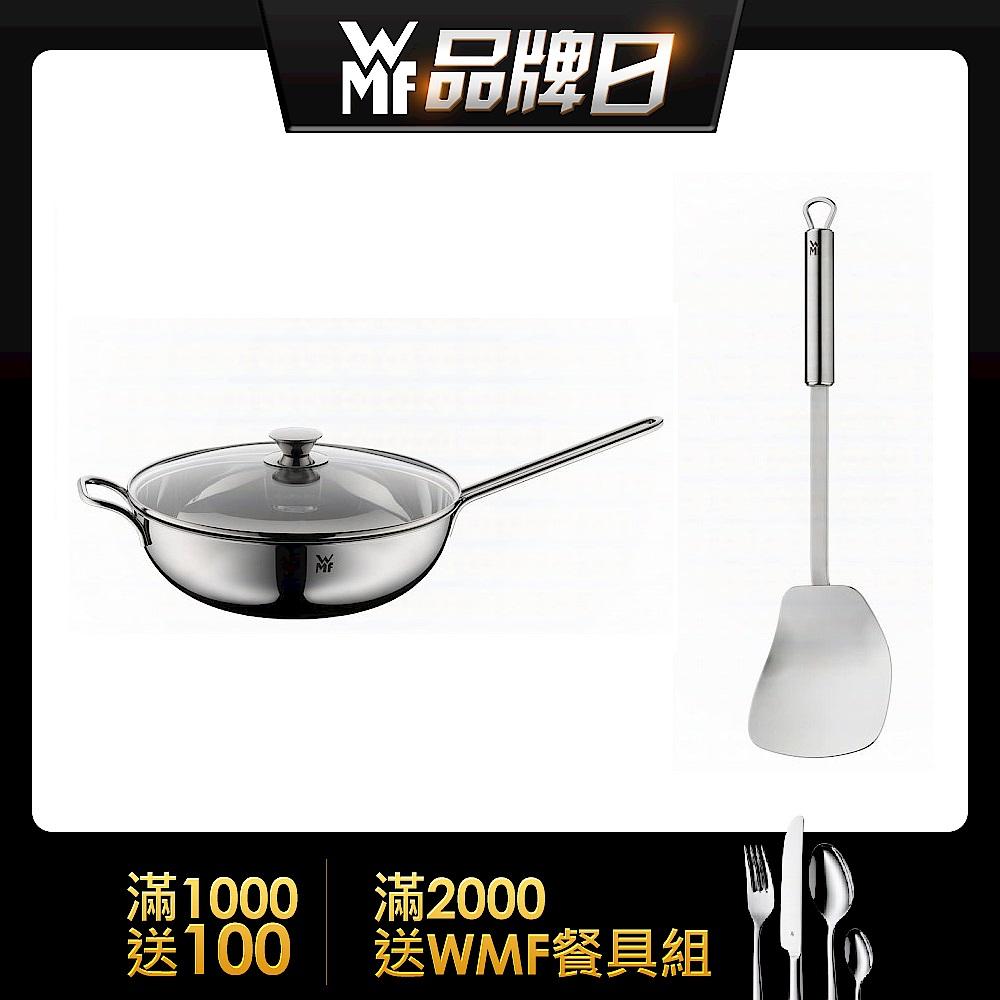(組)[送餐具組]德國WMF 不鏽鋼單手中式炒鍋30cm(含蓋)+Profi Plus系列炒鍋鏟 product image 1