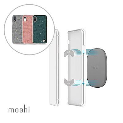 [超值組]Moshi Vesta for XR 風尚布質感保護背殼+磁吸固定基座組