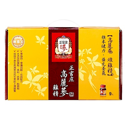 飛利浦三刀頭電鬍刀/刮鬍刀 S3120 +【正官庄】高麗蔘雞精禮盒(62mlx9瓶) product thumbnail 3