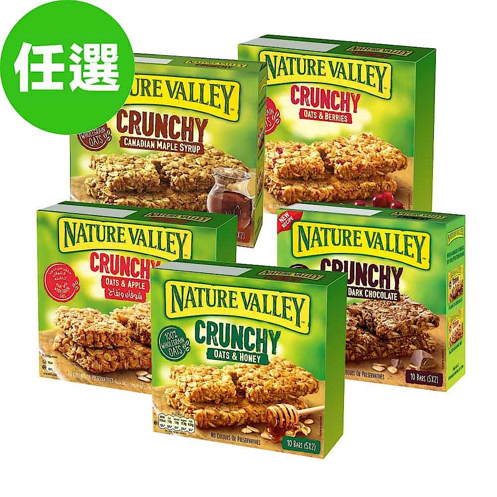 Nature Valley天然谷纖穀派 任選5入 product image 1