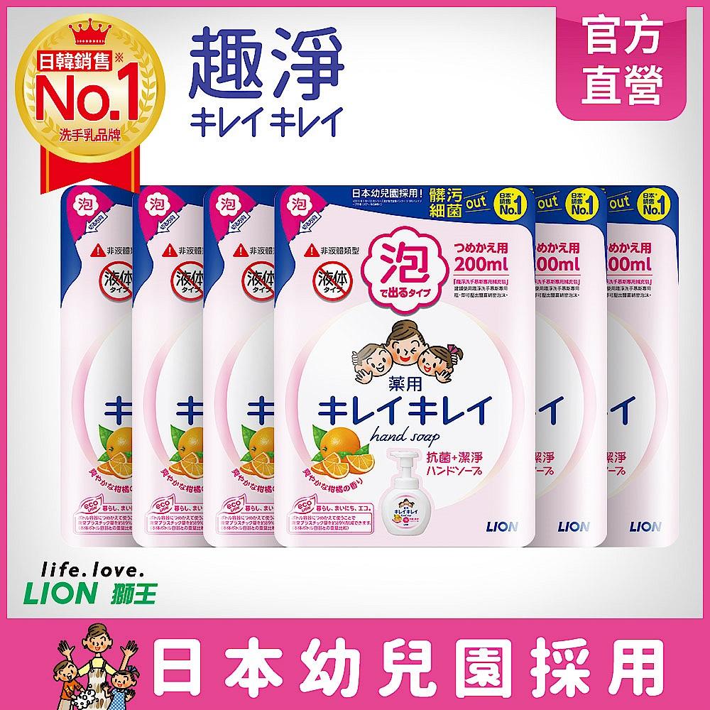 日本獅王LION 趣淨洗手慕斯補充包 200mlx6  product image 1