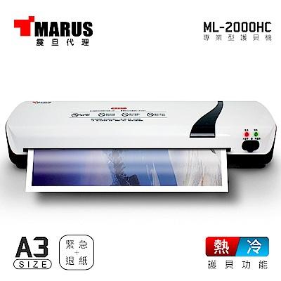 超值組-HP M15w 黑白雷射印表機+MARUS A3護貝機+50張膠膜 product thumbnail 4