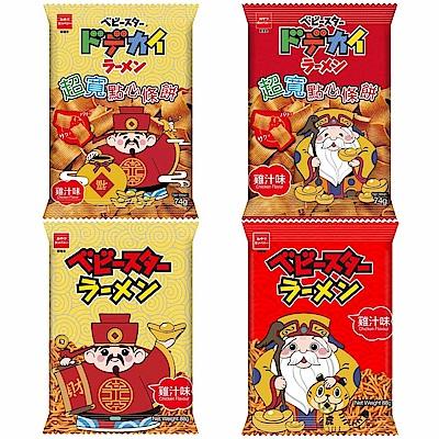 OYATSU優雅食 點心餅/超寬條餅 過年發大財版 3入任選組