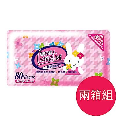 [限時搶購](2箱組)康乃馨 寶寶潔膚濕巾補充包(兔子) 80片x12包/箱