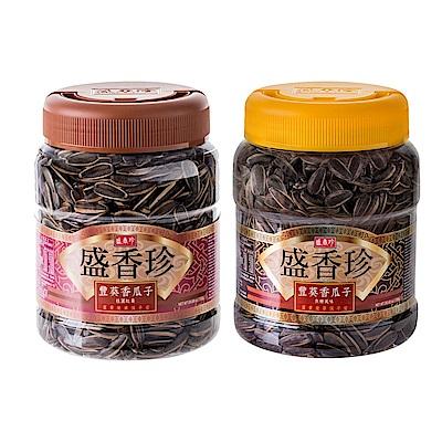 盛香珍 豐葵香瓜子禮桶系列 任選2罐