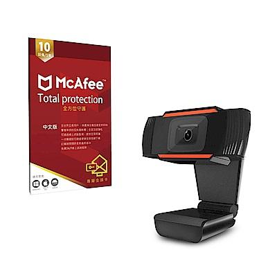[組合] E-books W16 高畫質隨插即用網路攝影機+McAfee Total Protection 2021 全面防毒保護 10台1年 中文卡片版 product thumbnail 2