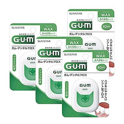 GUM 牙周護理牙線 x4 (含蠟膨脹型) (40m)
