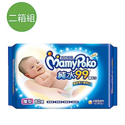(2箱組)滿意寶寶 天生柔嫩溫和純水厚型溼巾-補充包(80入X12包)箱