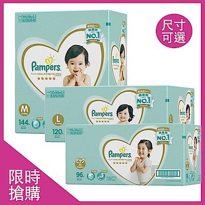 [限時搶購](2箱組)幫寶適 一級幫 紙尿褲/尿布 日本原裝/箱-尺寸可選 product thumbnail 3