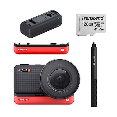 Insta360 ONE R 1英吋感光元件豪華套裝 (自拍桿+電池+智能快充+記憶卡)