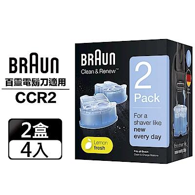 德國百靈BRAUN-匣式清潔液(<b>2</b>入裝)CCR2(4入/<b>2</b>盒組)