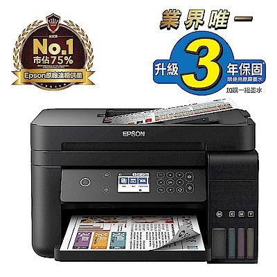 超值組-EPSON L6170 雙網三合一連供印表機+1黑3彩墨水。組合現省140 product thumbnail 3