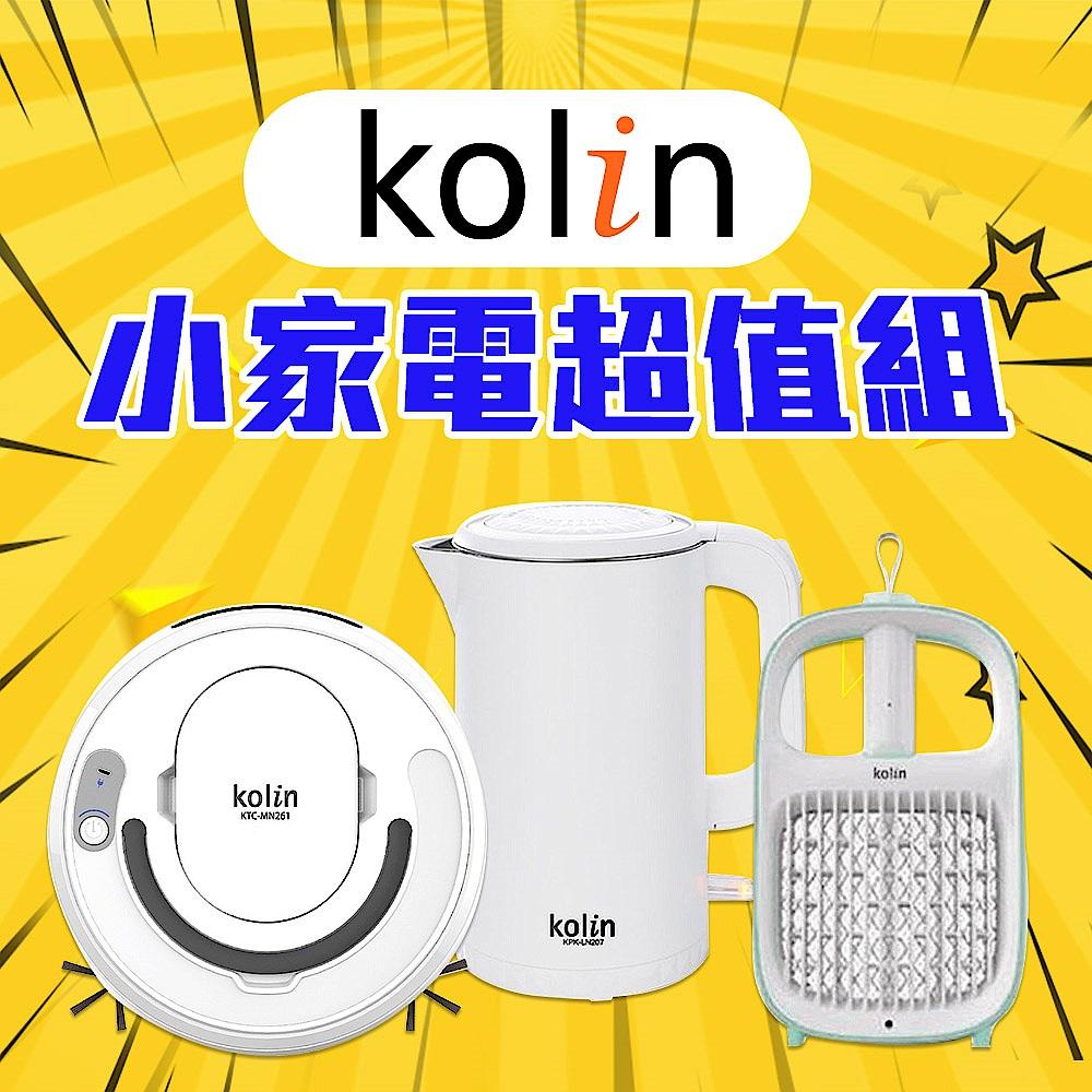 歌林 廚房生活吸塵器小家電超值組 product image 1
