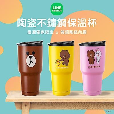 [買一送一] LINE FRIENDSx三麗鷗獨家授權 陶瓷塗層不鏽鋼保溫保冷杯900mL