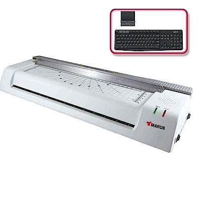(震旦+羅技)MARUS馬路 A3冷熱裁刀護貝機+羅技 K375s 無線鍵盤支架