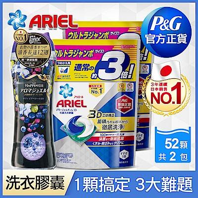 (ARIELx蘭諾超值組)洗衣球104顆+蘭諾衣物芳香豆(馥郁野莓520ml)
