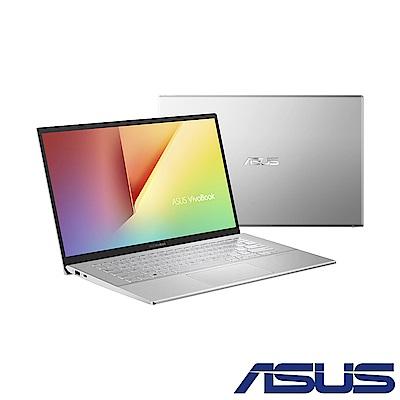 (Office 365組合) ASUS X420FA 14吋筆電 (i7-10510U/8G/512G/VivoBook 14/冰河銀)
