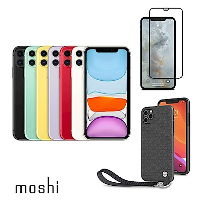 Apple超值組-iPhone 11 256G+Moshi腕帶保護殼+玻璃保貼