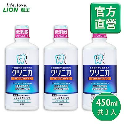 日本獅王LION 固齒佳酵素漱口水 450mlx6入組 product thumbnail 2