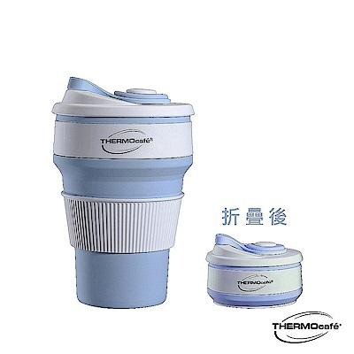 (組)[任選3件 平均206/件] 凱菲 不鏽鋼真空隔熱碗1.2L/隔溫杯0.35L/矽膠摺疊杯0.35L product thumbnail 9
