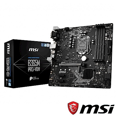 MSI B365M PRO VDH 主機板+Intel Core i5-9400F 組合