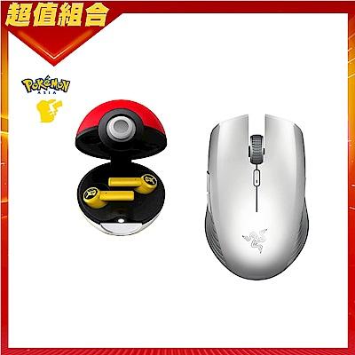 Razer Atheris Mercury White 刺鱗樹蝰 無線電競滑鼠(白)+Pokémon 寶可夢皮卡丘限定款 真無線耳機