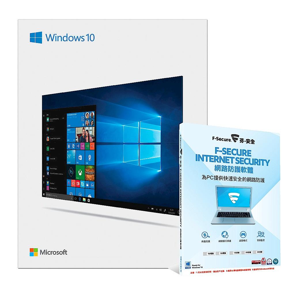 [組合] Microsoft Windows 10 中文隨機版-64位元(拆封無鑑賞期)+F-Secure芬 安全網路防護軟體(1台3年) product image 1