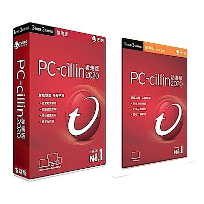 趨勢PC-cillin 2020雲端版三年三台標準盒裝+三年一台隨機搭售版(防毒版)