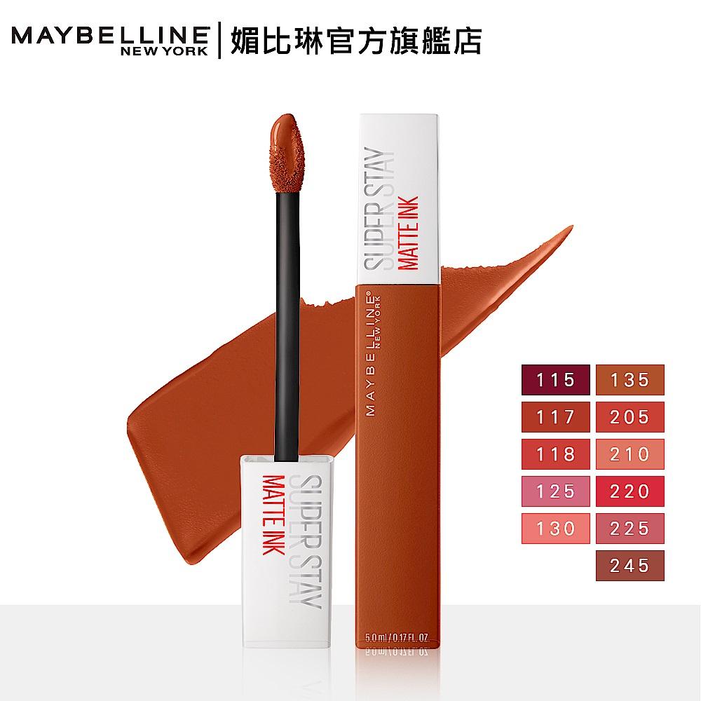 (2入組)MAYBELLINE 媚比琳 新Super Stay超持久霧感液態唇膏 product image 1