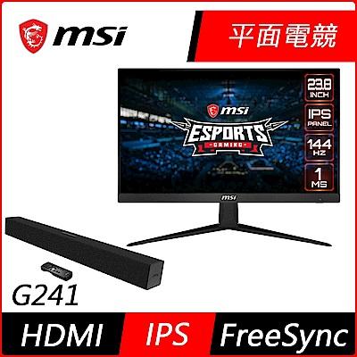 『加送MSI MAG XA2821 Soundbar』MSI微星Optix G241 24型 IPS廣色域電競螢幕 支援HDMI FreeSync