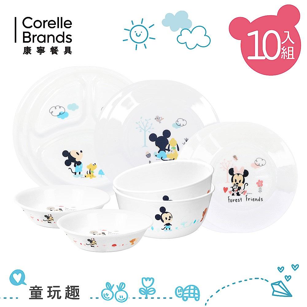 【康寧CORELLE】童玩趣 米奇/米妮 餐盤碗10件組-MNC1001 product image 1