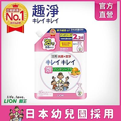 日本獅王LION 趣淨洗手慕斯補充包 清爽柑橘 450ml 4入組 product thumbnail 3