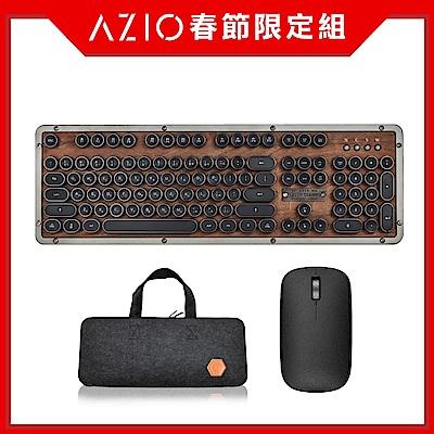 AZIO無線藍牙復古牛皮滑鼠+藍芽核桃木打字機鍵盤+鍵盤手提護袋