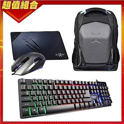 (電競鍵盤+滑鼠+鼠墊+背包)FOXXRAY 四合一超值電競組合
