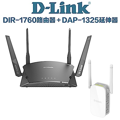 D-Link友訊 AC1750 Wi-Fi Mesh 無線路由分享器 DIR-1760 + 無線延伸器DAP-1325 N300 Extender
