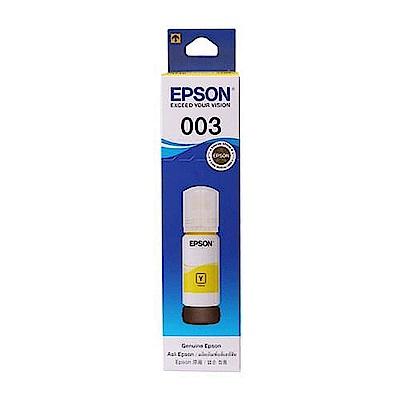超值組-EPSON L3110 三合一連續供墨印表機+1黑3彩墨水。組合現省620元 product thumbnail 7