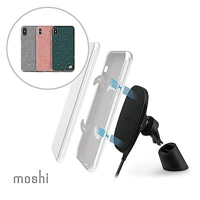[超值組]Moshi Vesta forXSMax 布質感保護殼+磁吸無線充電手機車用支架