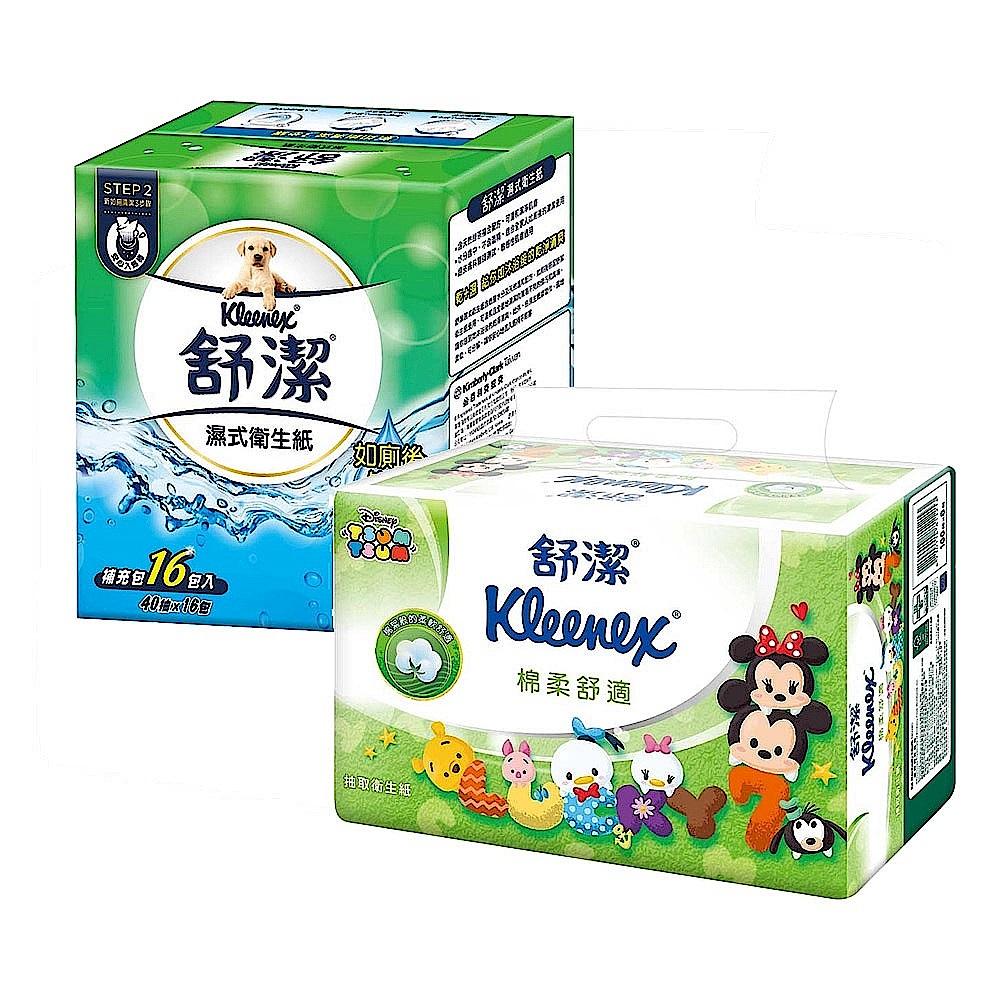 [濕+乾超值組]舒潔衛生紙100抽X64包x/箱+濕式衛生紙]40抽x16包/箱