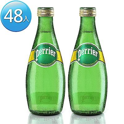 (買一送一)法國Perrier沛綠雅 氣泡天然礦泉水(330mlx24入)x2箱
