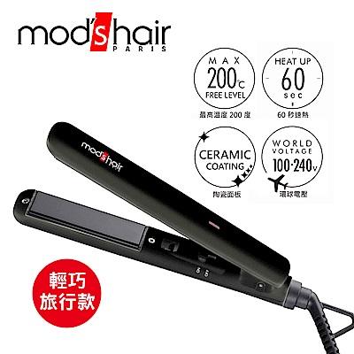 (時時樂限定) mod's hair負離子溫控輕巧摺疊吹風機+輕巧旅行陶瓷直髮夾