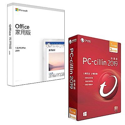 Microsoft Office2019家用+PC-cillin2019三年一台防毒標準版