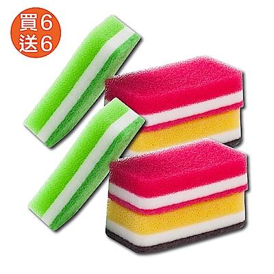 [買6送6] DUSKIN 日本抗菌菜瓜布3入x2包