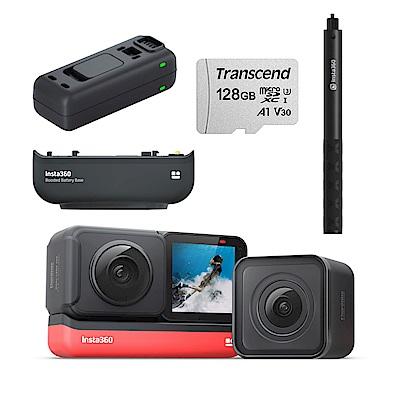 Insta360 ONE R 雙鏡頭續航套裝組 (自拍桿+高續航電池+智能快充+記憶卡)