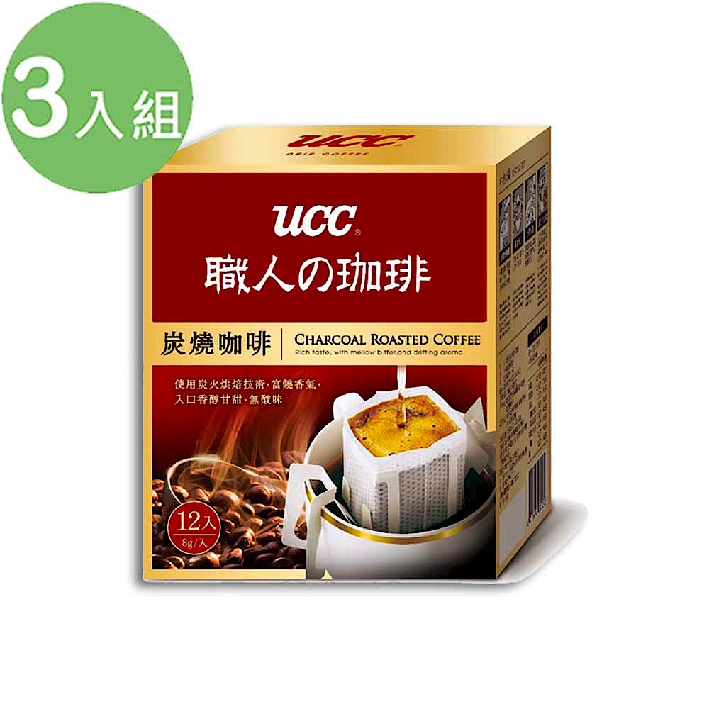 UCC 炭燒濾掛式咖啡(8gx12入) 超值3入組 product image 1