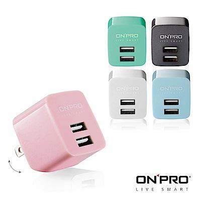 [組合] ONPRO UC-2P01 雙USB輸出充電器(5V/2.4A) + UC-MFIM 金屬質感Lightning充電傳輸線 product thumbnail 3