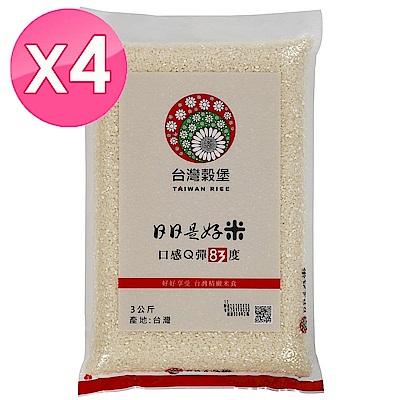 台灣穀堡 日日是好米(3kg) X4包