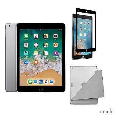 Apple超值組-2018 iPad 128G+Moshi多角度保護套+保護貼