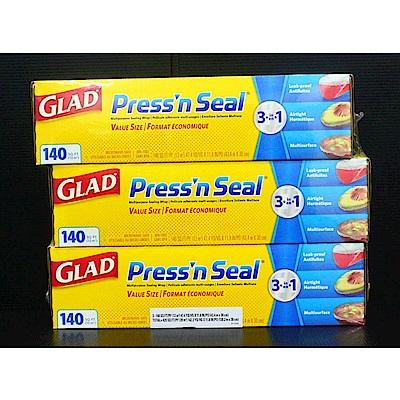 廚房合購-Glad Press n Seal強力保鮮膜(3入)+Bounty隨意撕特級廚房紙巾110 張(3入) product thumbnail 2